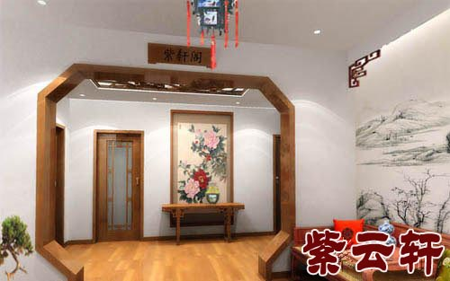 中式平台设计