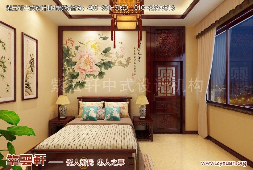 中式装修之儿童房起居室