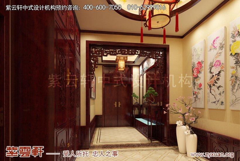 过厅中式装修效果图