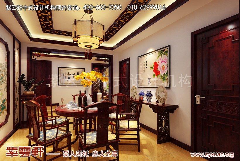 中式装修之餐厅