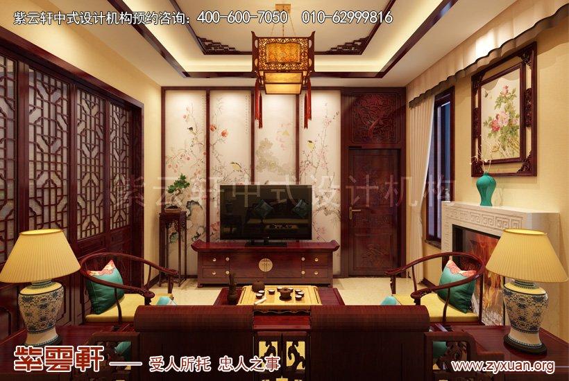 起居室中式装修效果图