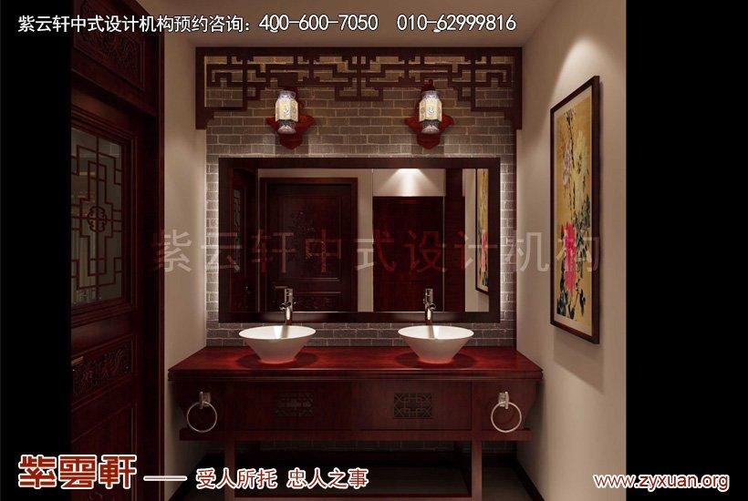 中式装修卫生间