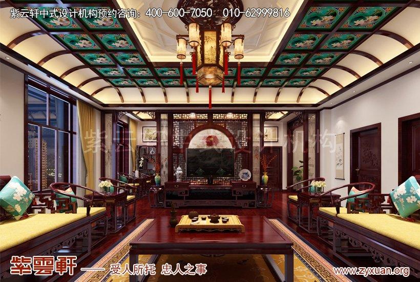 别墅中式设计之客厅