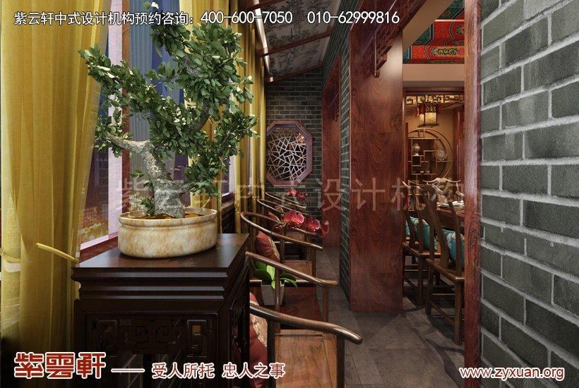 中式装修会所