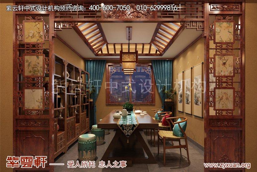 中式装修茶室
