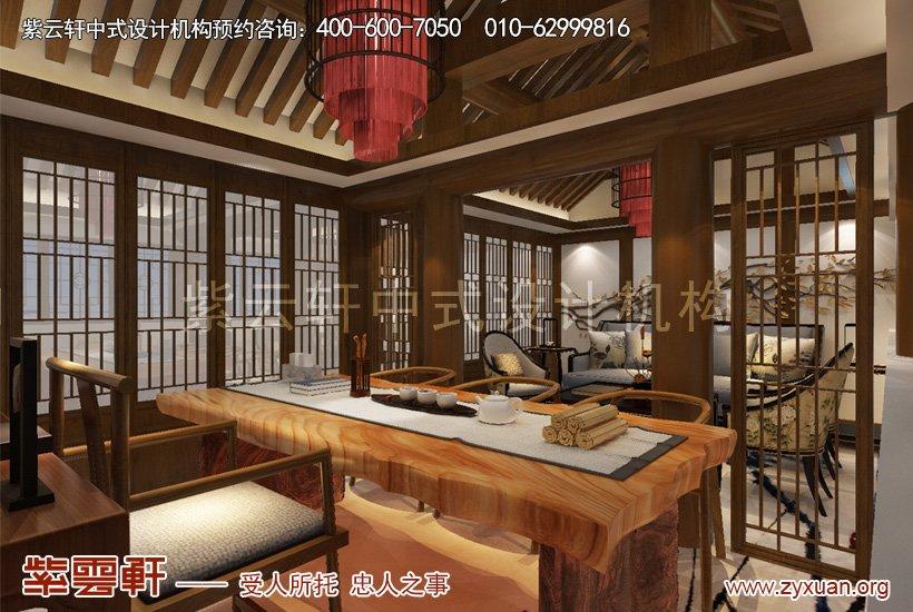 中式装修等候区