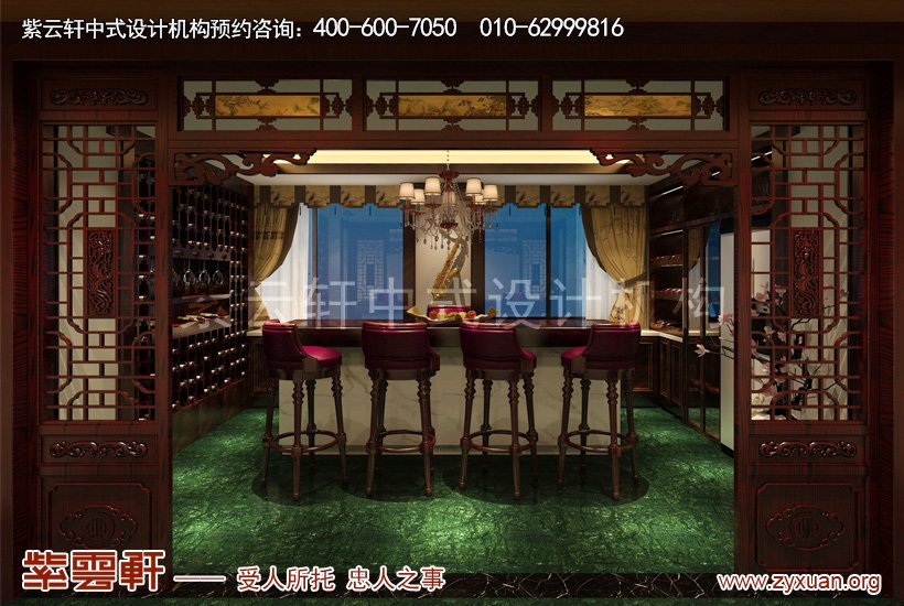 中式装修酒吧