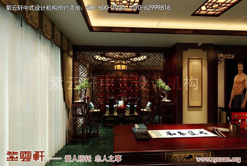 中式装修办公室