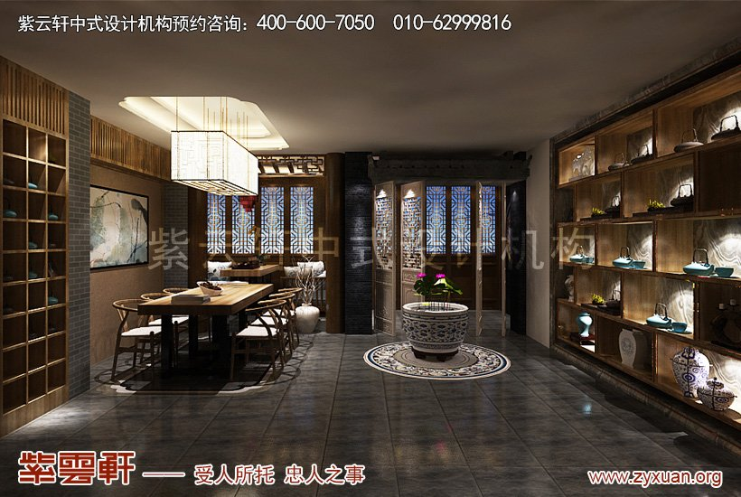 中式装修茶区