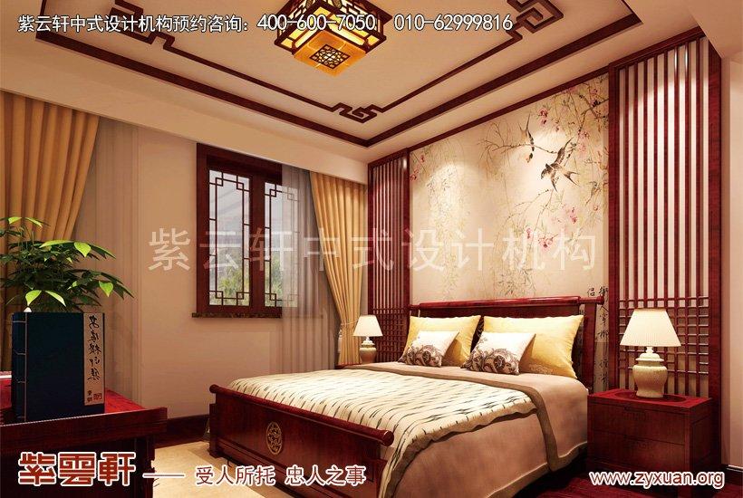 中式装修次卧