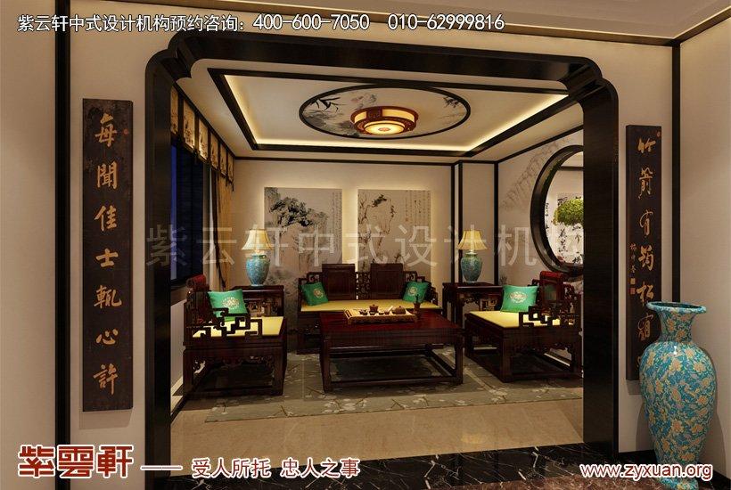 小客厅中式装修