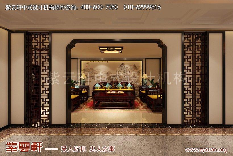 中式装修私人接待区