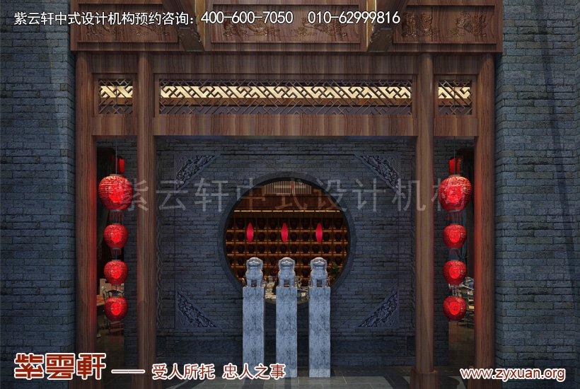门厅中式设计