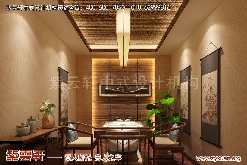 中式设计麻将室