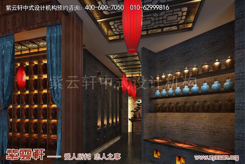 中式装修厨房