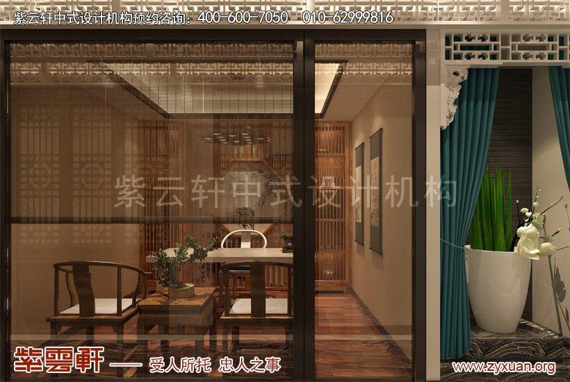 中式设计小会客厅