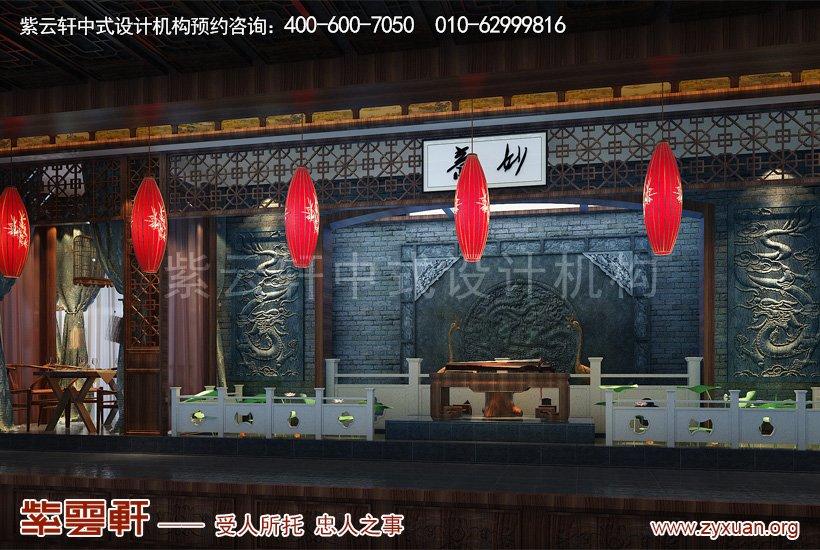 中式装修演艺区