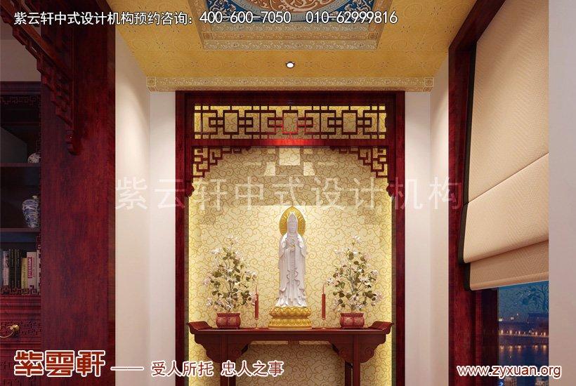 佛堂中式装修
