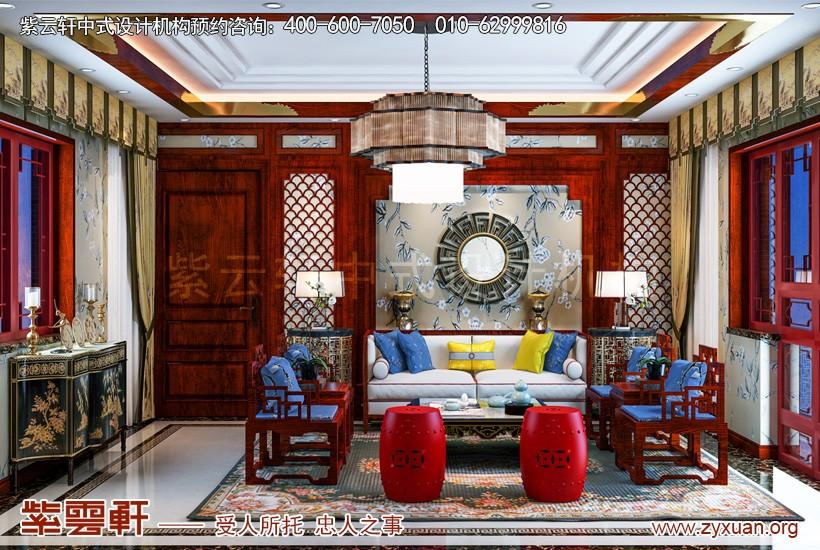 中式装修起居室