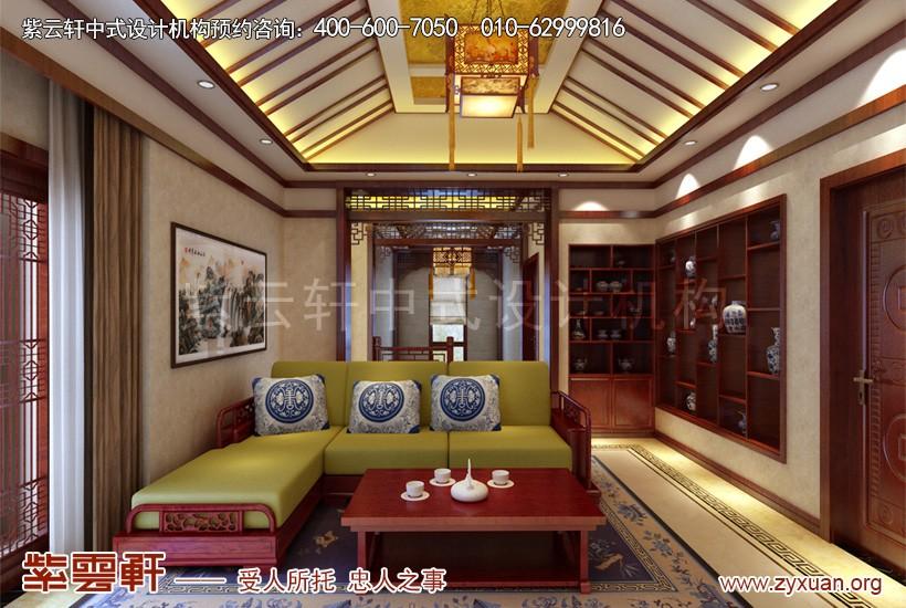中式设计休闲室