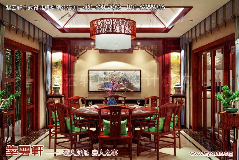 豪华装修实景图餐厅