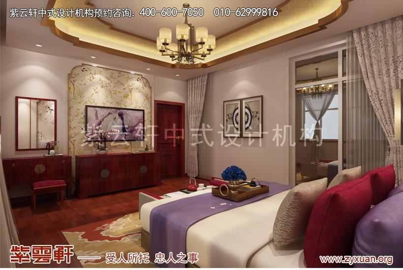 中式设计卧室