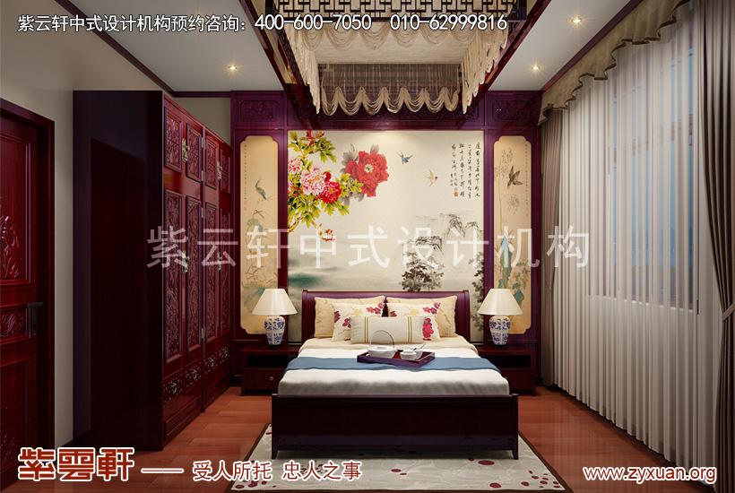 客卧中式设计