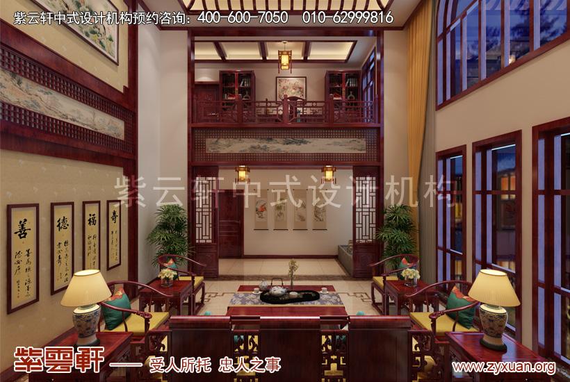 中式设计客厅