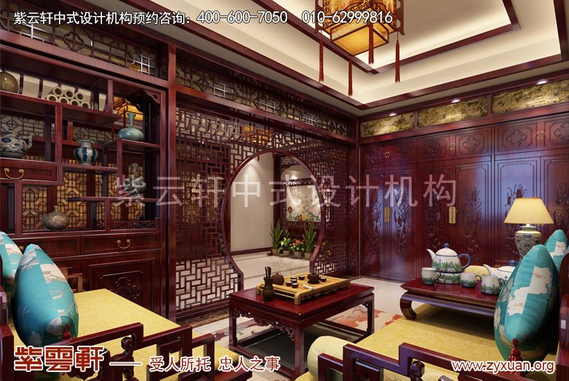 会客厅中式设计