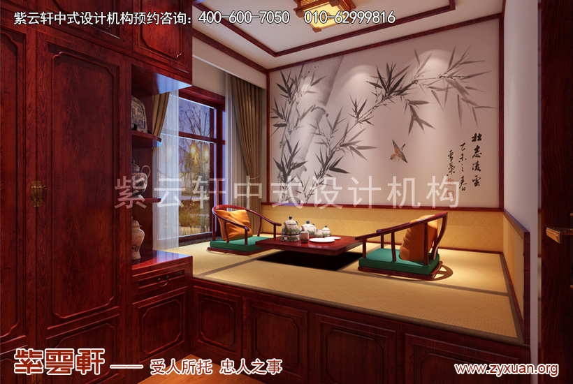 客房中式设计