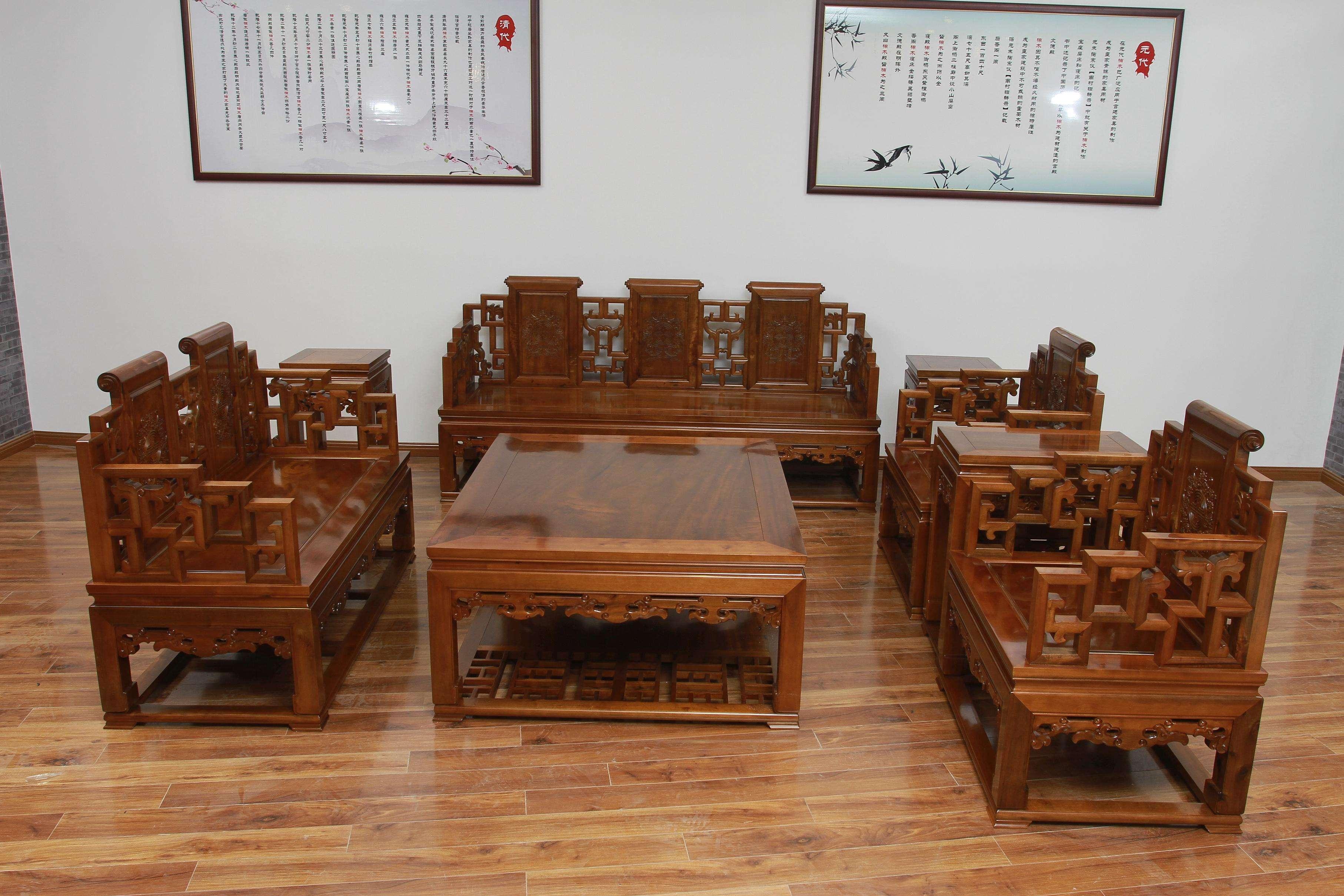 从四个方面告诉你为何选择红木家具