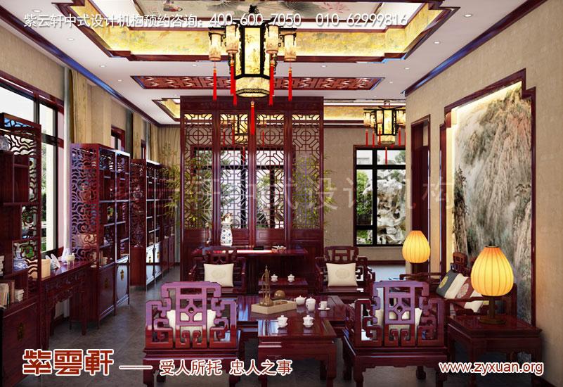 会所会客厅古典风格中式装修效果图