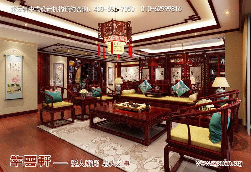 复古风格装修图片-客厅中式装修效果图