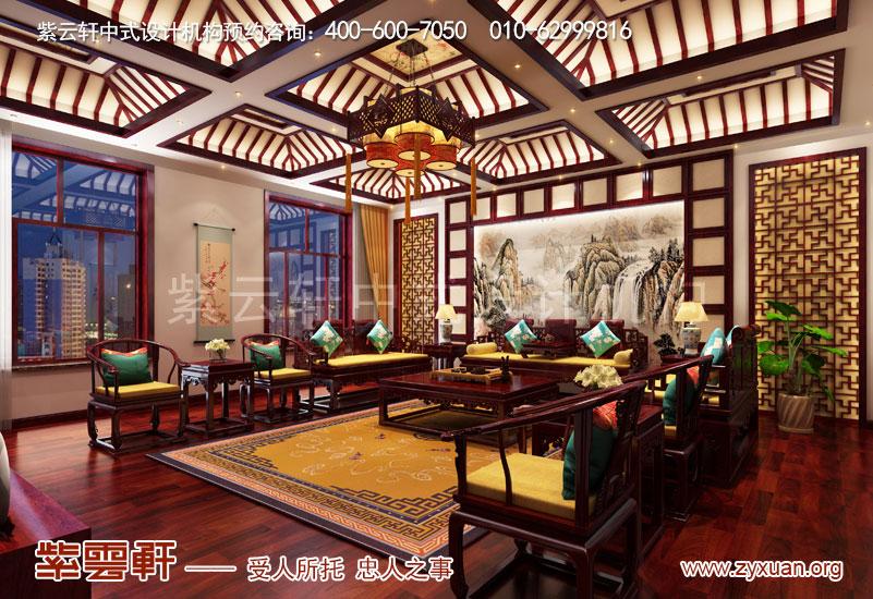 客厅复古中式装修效果图