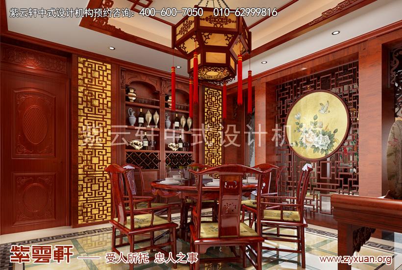 豪华装修效果图,平层中式设计方案