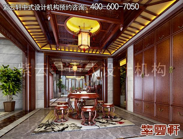 茶室空间设计