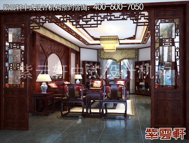 古典中式风格天津别墅装修案例,古韵高雅,富贵端庄