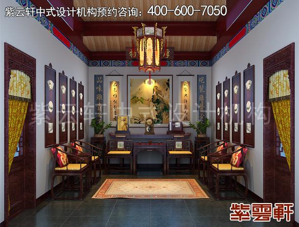定州古典中式别墅设计装修效果图  醉居古典亲韶华