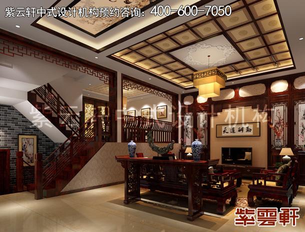 古典中式别墅客厅