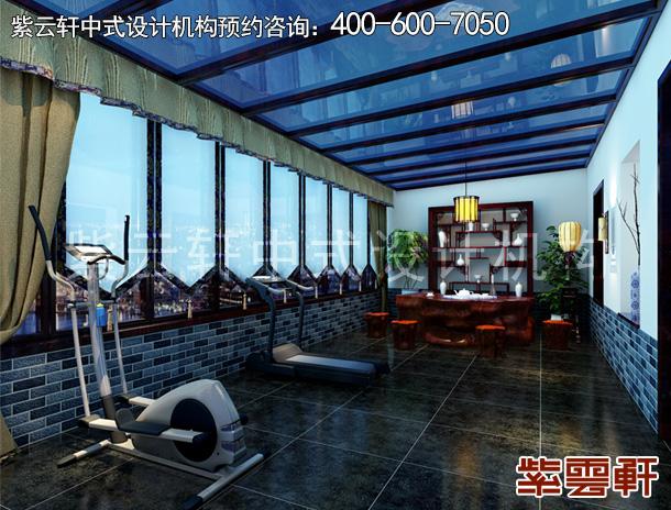 中式健身房装修设计