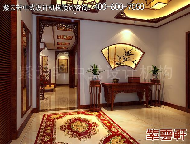 入户门厅中式装修