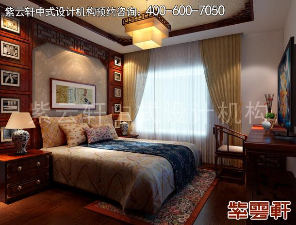 古典中式卧室设计