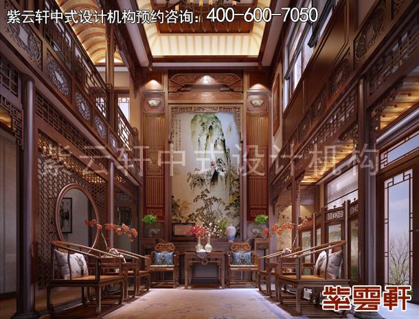 南京纯古典中式别墅设计:浓浓复古情怀