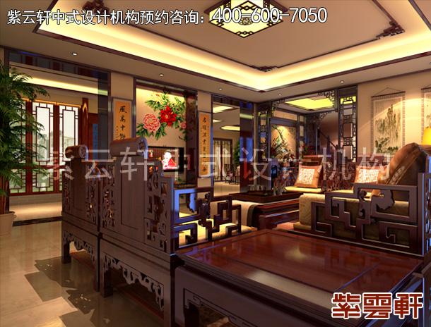 北京湾别墅古典中式设计案例赏析:晚霞古韵