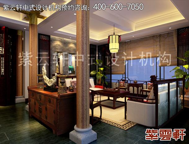 洛阳精品住宅古典中式设计案例,感受休闲、舒适的生活