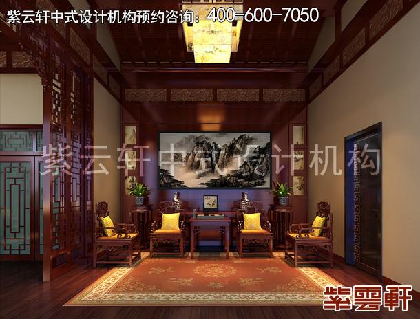 北京私人别墅装修案例:中式设计,高端古雅