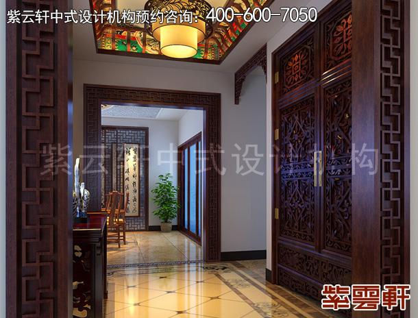 观塘别墅古典中式装修设计案例赏析_紫云轩中式装修
