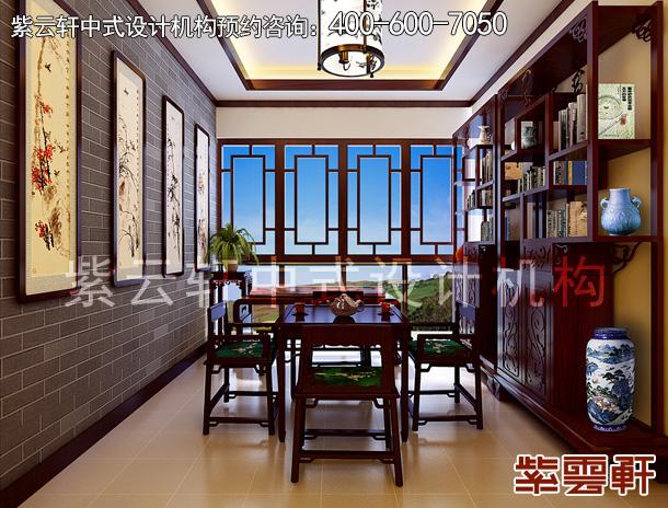江苏精品平层住宅古典中式装修案例,古香幽致的清雅意境