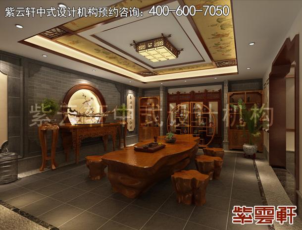 红木茶室装修效果图