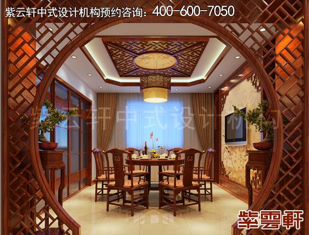 中式别墅设计该怎么做,让别墅装修实景图告诉你